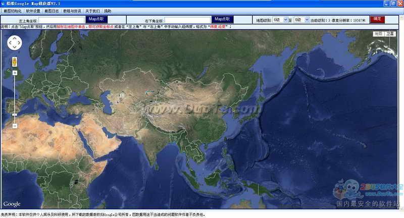 稻歌Google Map截获器下载