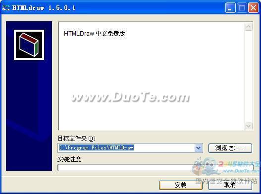 网页按钮、菜单制作工具(HTMLDraw)下载