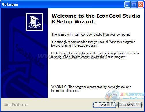 IconCool Studio下载