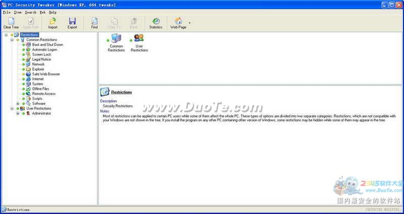 PC Security Tweaker (安全优化工具)下载