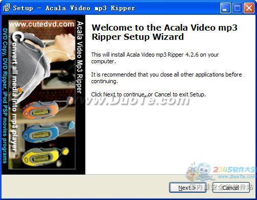 Acala Video mp3 Ripper下载