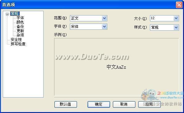 excelplus软件_【ExcelPlus】ExcelPlus V3.36官方免费下载_正式版下载-多特软件站