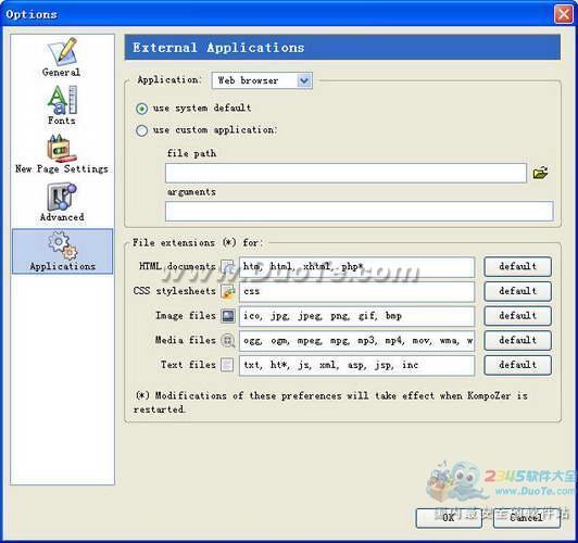 KompoZer (开源HTML编辑器)下载