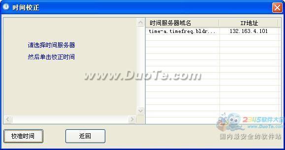 安阳驾考自动预约系统下载
