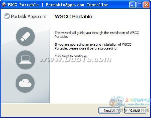 WSCC(执行和组织系统工具套件)下载