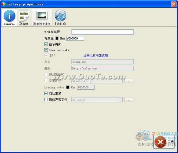CU3OX(超酷3D动态相册)下载