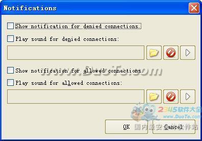 Internet Lock(网络加密工具)下载