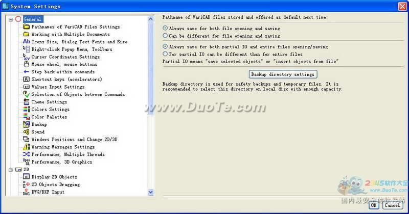VariCAD Viewer (cad文件浏览器)  2014下载