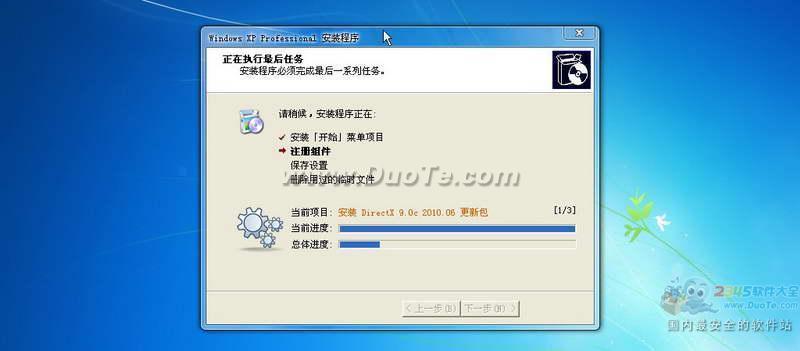 程序队列安装器(QInstall)下载