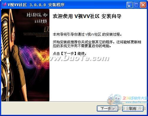 V视VV视频社区下载