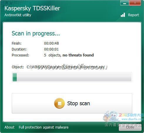 Kaspersky TDSSKiller下载