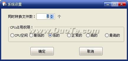 旭日AVI视频格式转换器下载