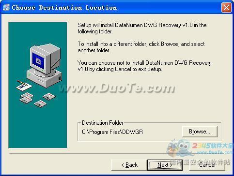 DataNumen DWG Recovery(DWG文件恢复软件)下载