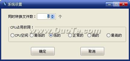 旭日MKV视频格式转换器下载