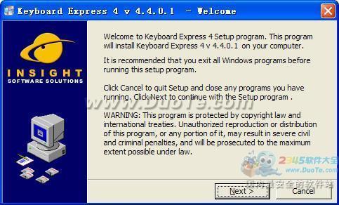 Keyboard Express下载