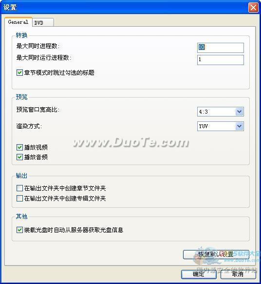 3herosoft DVD to BlackBerry Converter下载