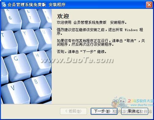 天舰会员软件下载