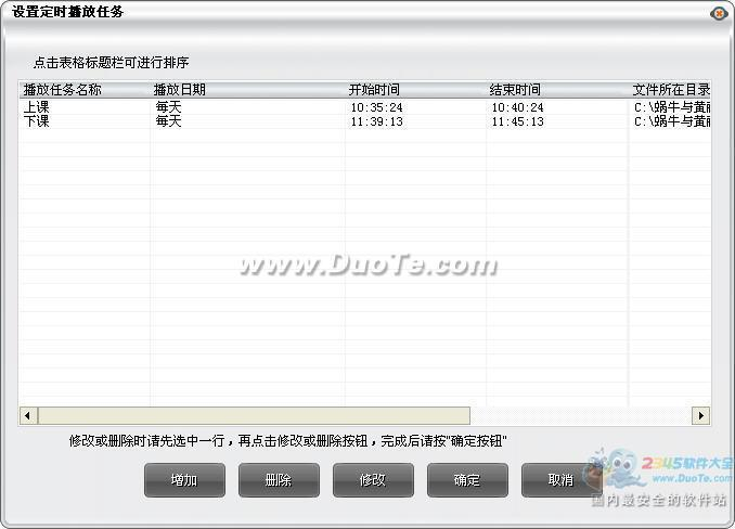 红苹果MP3音频录音机下载