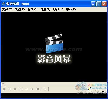影音风暴(MYMPC)下载