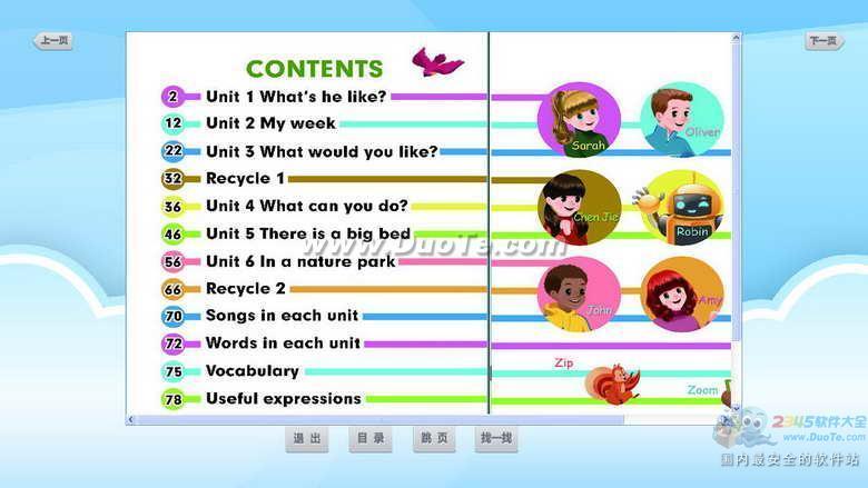 人教版pep小学五年级上册英语点读软件下载