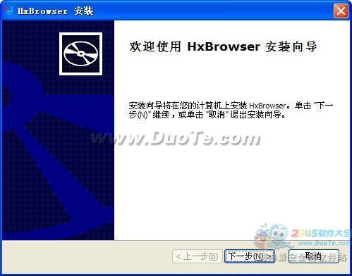 海旭安全浏览器下载