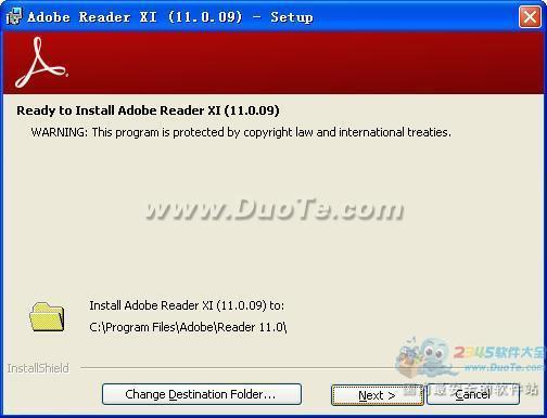 Adobe Reader XI(PDF阅读器)下载