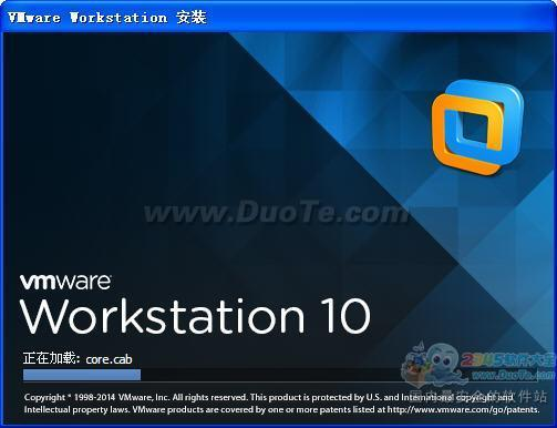 VMware Workstation  for Linux (虚拟机)下载