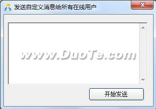 网亚机房管理软件系统下载