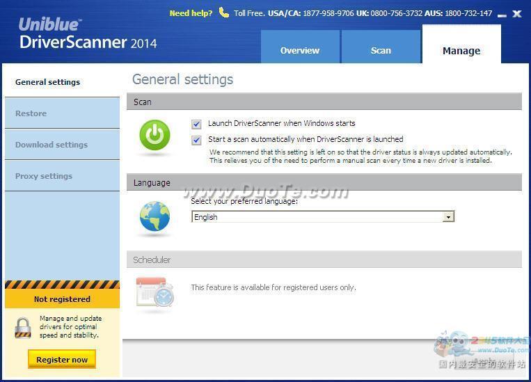 DriverScanner 2015下载