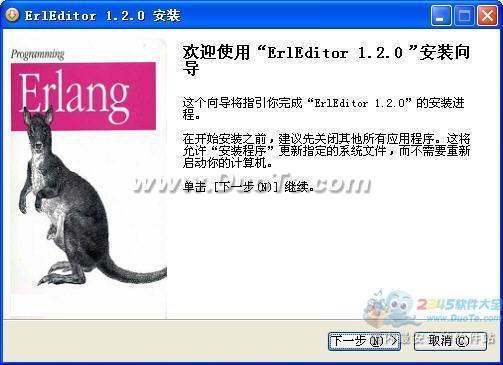 ErlEditor编辑器(Erlang编程)下载