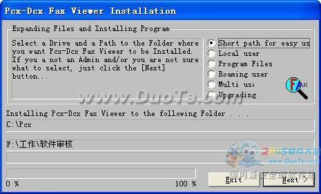 Pcx-Dcx Fax Viewer(网络传真浏览器)下载