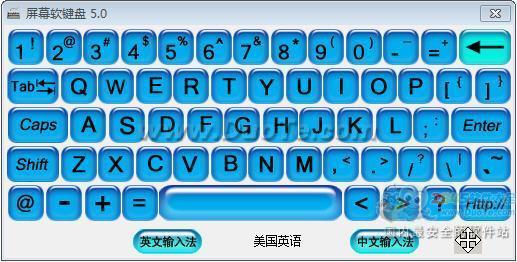 屏幕软键盘下载