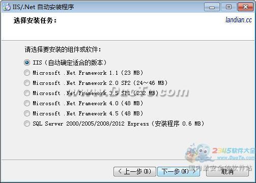 IIS/.Net自动安装程序下载