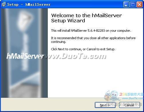 hMailServer下载