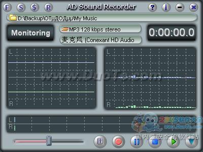 AD Sound Recorder(音频录音软件)下载