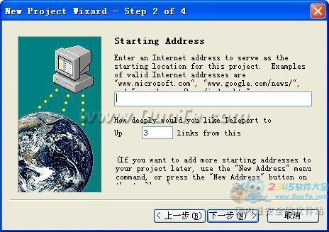 Teleport Pro(离线浏览)下载