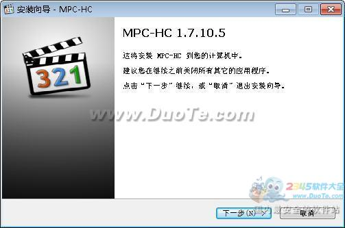 Media Player Classic下载