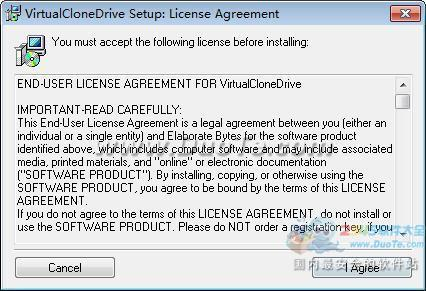 Virtual CloneDrive下载
