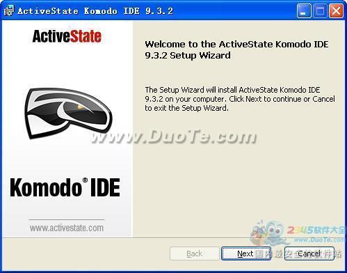 Komodo IDE下载