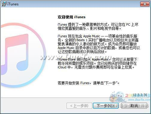 itunes for mac下载