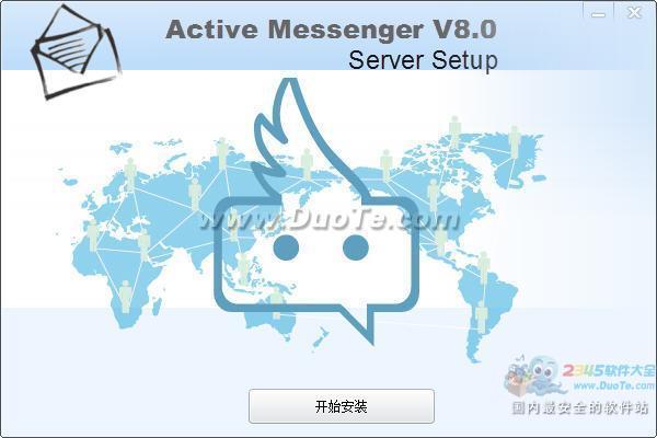 享存Mobox 企业网盘软件下载