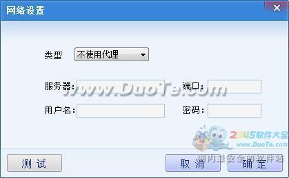 隐身侠文件夹加密软件下载