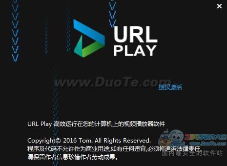 URL Play磁力播放器下载