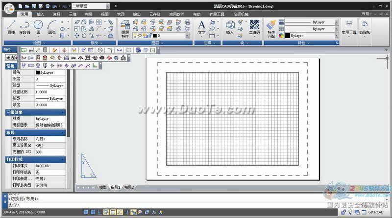 浩辰CAD机械2016下载