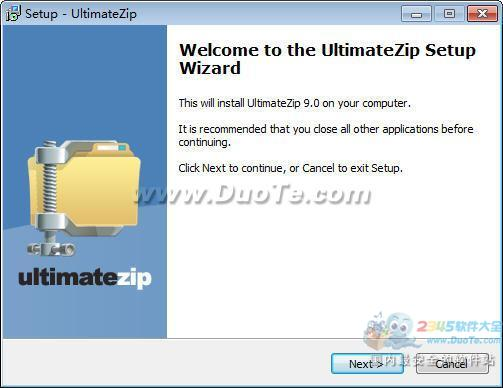 UltimateZip(压缩软件)下载