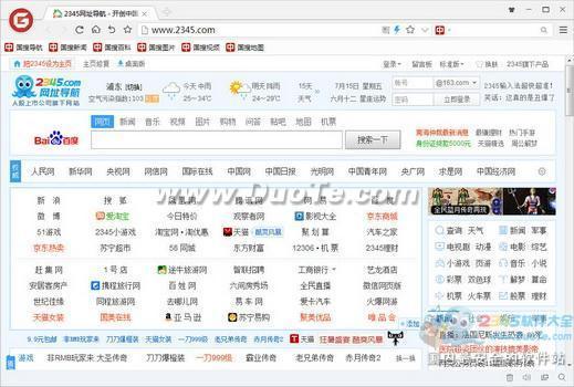 中国搜索下载