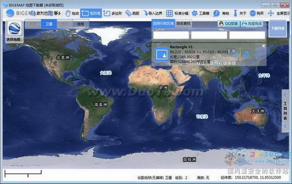 BIGEMAP谷歌地图下载器下载