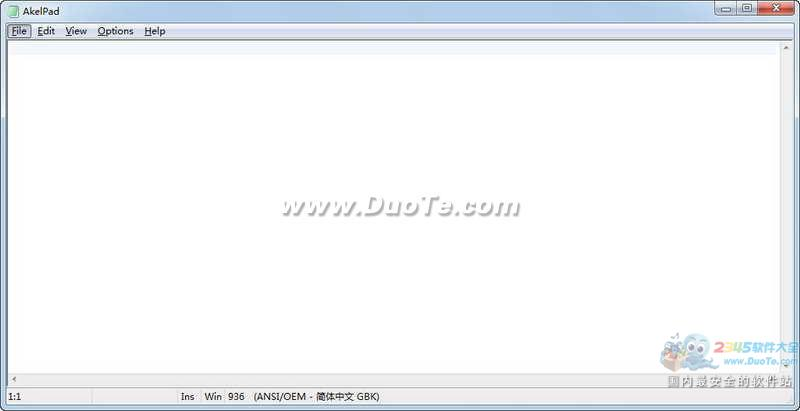 AkelPad (文本编辑软件)下载