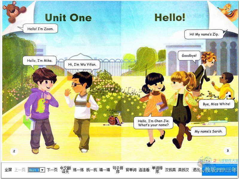 小太阳人教版pep小学英语三年级上册下载