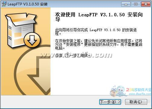 LeapFTP下载
